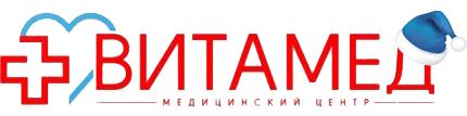 Витамед на Кузнецова
